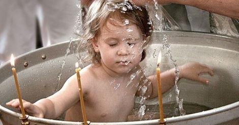 რამდენად მნიშვნელოვანია ნათლობის რიტუალის სრულად ჩატარება - კარიბჭე