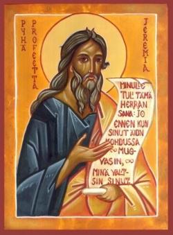 მისი საშინელი წინასწარმეტყველებით შეძრწუნებულმა იუდეველმა უხუცესებმა იერემია ბინძურ ჭაში ჩააგდეს