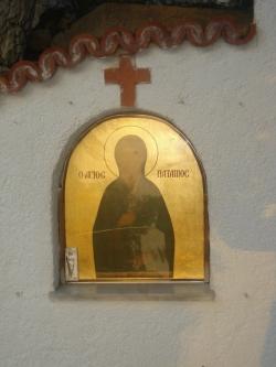 წმინდა პატაპიოსის სასწაულები