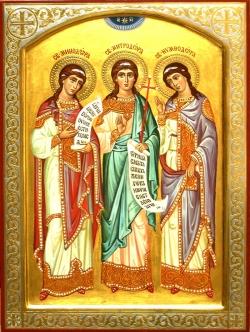 გადაეცით მორწმუნეებს, დახატონ სამი მოწამე დის: მინადორას, მიტრადორას და ნიმფადორას ხატი და ივერიაში გაგზავნონ