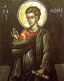 წმინდა თომა მოციქულის თავის ქალა სიონის ტაძარშია დაბრძანებული