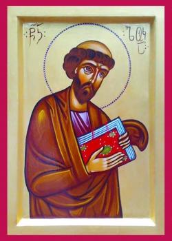 ტროპარ-კონდაკი მოციქულისა და მახარებელისა ლუკასი