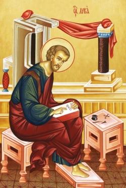 ტროპარ-კონდაკი წმინდა მოციქულისა და მახარებელისა ლუკასი