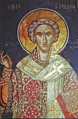 ცხოვრება ღირსისა მამისა ჩვენისა წმინდა გერმანე კონსტანტინეპოლის მთავარეპისკოპოსისა