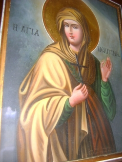 წმინდა მოწამე მელიტინა (+138-161)-ხსენება 16 (29) სექტემბერს.