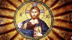 მოვიხსენო სახელი შენი ყოველსა შორის თესლსა და თესლსა