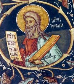 ბევრჯერ შევვედრებივარ იერემიას, საგოდებლად არ გაეხადა ჩვენთვის ჩვენი ქვეყანა