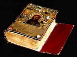 როცა რამეს ისწავლი წმინდა სახარებიდან, ეცადე, საქმით აღასრულო - უფალს მშრომელი მოწაფე უყვარს