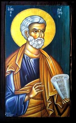 წმინდა პეტრე მოციქულის ჯაჭვები