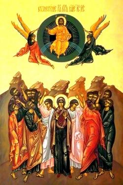 ამაღლდი დიდებით, ქრისტე ღმერთო ჩვენო!