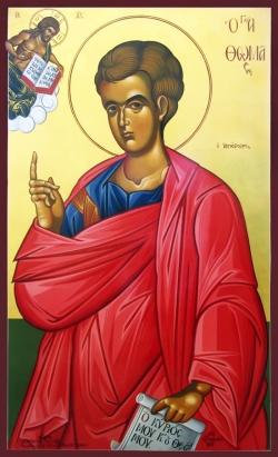 ხუთი შუბით განგმირეს თომა მოციქული