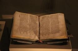 ოპიზის ოთხთავი ათონის ქართველთა მონასტერში ინახება