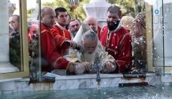 ნათლისღების დღესასწაული ერისკაცთათვის ხორცით ხსნილია