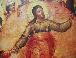 მხოლოდ სიყვარულს შეუძლია ჩაჰყვეს ცოდვილს ჯოჯოხეთამდე და მასთან ერთად გამარჯვებული და გათავისუფლებული ამოვიდეს იქიდან