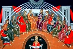 ღმერთმა ამ დღეს მოუვლინა მოწაფეებს სულიწმინდის მადლი