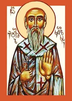 ქრისტიანობისა და მამულისთვის წამებული წმინდა მღვდელმოწამე ევდემოზ კათალიკოსი