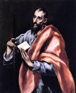 """""""ჭეშმარიტი ფილოსოფია ქრისტიანობაა და ჭეშმარიტი სიბრძნეც ადამიანს მხოლოდ ღვთისგან ეძლევა"""""""