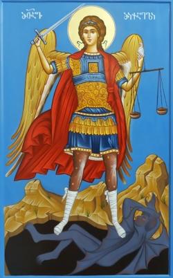 კრება მთავარანგელოზისა მიქაელისა და სხვათა უხორცოთა ზეცისა ძალთა: გაბრიელისა, რაფაელისა, ურიელისა, სელაფიელისა, ეგუდიელისა, ვარახიელისა, იერომიელისა