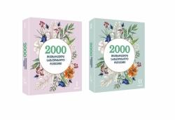 """ყველაზე მოთხოვნადი სამედიცინო წიგნი - """"2 000 მცენარეული სამკურნალო რეცეპტის"""" ახალი ტირაჟი 2 ტომად გამოიცემა"""