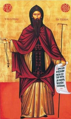 ღირსი ლუკა ელადელი (+დაახლოებით 946 წელი) - ხსენება 07 (ახ.სტ. 20) თებერვალს