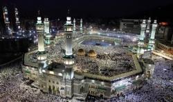 ისლამს ანუ მაჰმადიანობას მსოფლიოში დაახლოებით მილიარდი კაცი აღიარებს