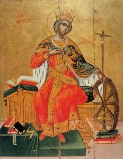 წმიდა დიდმოწამე ეკატერინე (+305-313)