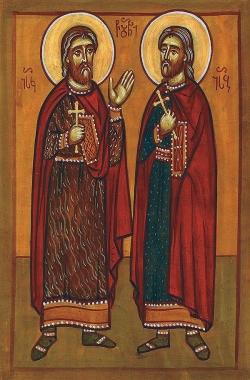 წმინდა მოწამენი ქართველნი ისააკ და იოსებ, კარნუ-ქალაქში წამებულნი-ხსენება 16 (29) სექტემბერს