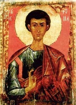 წმიდა მოციქულ თომას ტროპარ-კონდაკი