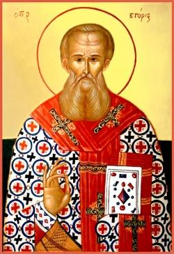 დიდია ის კაცი, რომელიც გინებას სიხარულით აიტანს, ხოლო წმინდა და პატიოსანია, ვინც ქებას უვნებელი გადაურჩება