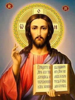 ქრისტიანობა და მსოფლიო რელიგიები