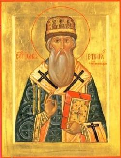 წმინდა იობი, პატრიარქი მოსკოვისა და სრულიად რუსეთისა (+1607) - ხსენება 19 ივნისს (2 ივლისი)