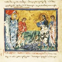 ბიბლია - წმინდა წიგნი