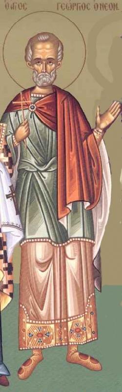 წმიდა ახალმოწამე გიორგი გურჯი (ივერიელი) (+1770) - 2 (15) იანვარი