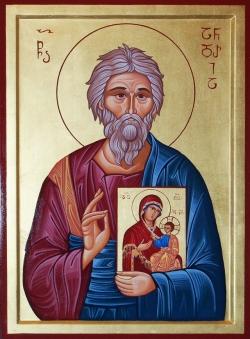 წმიდა მოციქული ანდრია პირველწოდებული (+62)