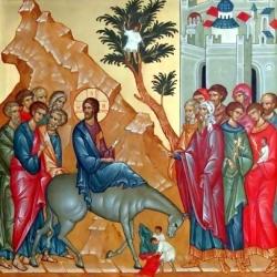 ბზობა (ბაიობა) ანუ უფლის დიდებით შესვლა იერუსალიმში