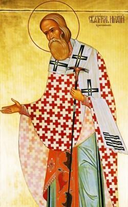 ჩვენ, ქრისტიანები, ყველანი მთამსვლელები ვართ, რომელნიც სულიერი მწვერვალისაკენ მივისწრაფვით