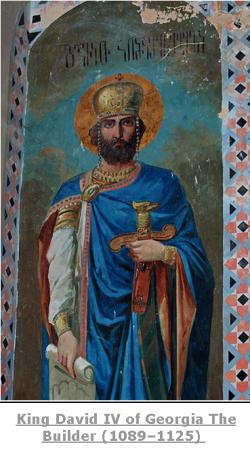 წმინდა მეფე დავით აღმაშენებელი