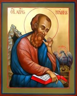 უფლის მეორედ მოსვლის წინ, ანტიქრისტეს გამეფებისას, წმინდა ელიასა და ენუქთან ერთად წმინდა იოანეც მოევლინება ცოდვილ კაცობრიობას