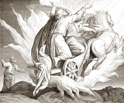 ელია წინასწარმეტყველი ძველი აღთქმის პერიოდში ყველაზე მაღალსულიერი პიროვნება გახლდათ
