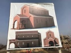 რუისში წმინდა მეფე დავით აღმაშენებლის ტაძრის დასრულებას ჩვენი დახმარება სჭირდება