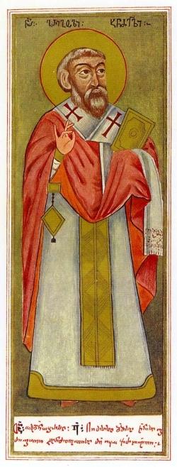 წმინდა გრიგოლ ხანცთელის ლოცვა