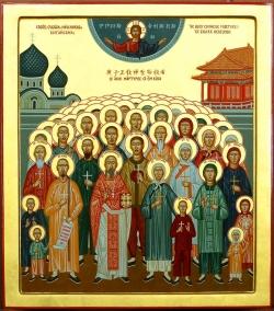 ჩინელი მოწამეები.  წმინდა მღვდელმთავარ ნიკოლოზის (ველიამიროვიჩი)  მიხედვით.