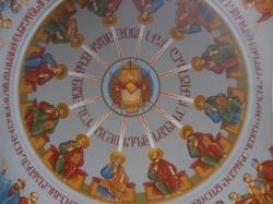სულთმოფენობა - ღმერთმა ამ დღეს მოუვლინა მოწაფეებს სულიწმინდის მადლი