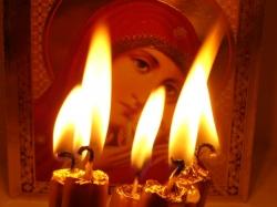 ლოცვა ღამის 12 საათზე