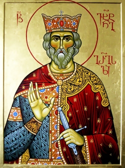 """""""ვახტანგ მეფე ღმერთს უყვარდა"""""""