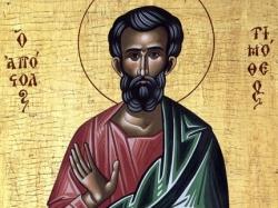 წმიდა მოციქული ტიმოთე (+80) - ხსენება 22 (04.02) იანვარს