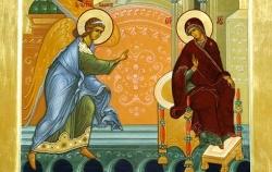 ხარება ყოვლადწმიდისა ღმრთისმშობელისა და მარადის ქალწულისა მარიამისა