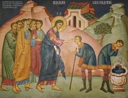 """ფარისევლები ეკითხებიან თვალხილულს: """"შენ რას ფიქრობ იესოს შესახებ?"""""""