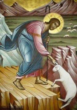 დაკარგული ცხვრის დაბრუნება