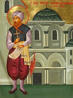 """ამ დროს ომარმა ხმამაღლა დაიძახა: დიდია მართლმადიდებელთა რწმენა და მეც ქრისტიანი ვარო!"""""""